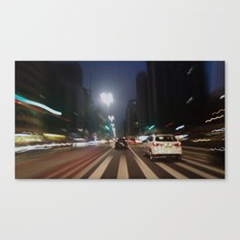 Road to the end Canvas Print