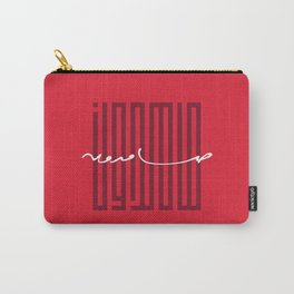 Samedoon Carry-All Pouch