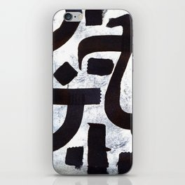 Abstract Calligraphy iPhone Skin