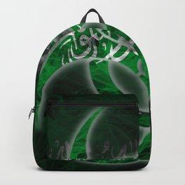 Biohazard Saudi Arabia, Biohazard from Saudi Arabia, Saudi Arabia Quarantine Backpack