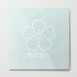 mono no aware – blue Metal Print