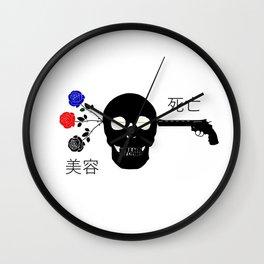 Beauty+ Wall Clock