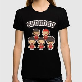 Shohoku basketball T-shirt