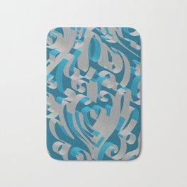 3D Abstract Ornamental Background II Bath Mat