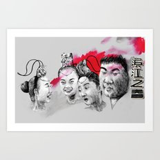 Dancing Girls Art Print