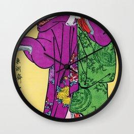 Toshusai Sharaku - 3rd, Segawa Kikunojo, Keisei Katsuragi - Digital Remastered Edition Wall Clock
