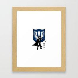 Guts Band of the Hawk Framed Art Print