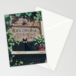 Kiki's Jiji Stationery Cards