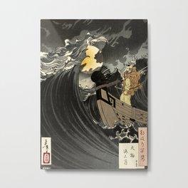 Benkei and the moon Metal Print