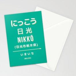 Vintage Japan Train Station Sign - Nikko Tochigi Green Stationery Cards