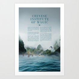 Wizarding Schools Around the World: China Art Print