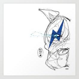 the diamond dog Art Print