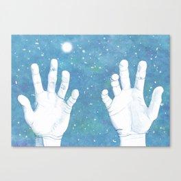 How? Canvas Print