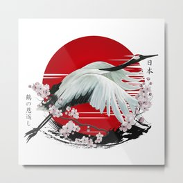 Japanese Crane Tsuru Metal Print