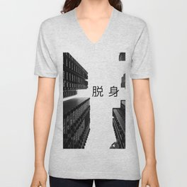 Free yourself. Looking up in Mong Kok Hong Kong Unisex V-Neck