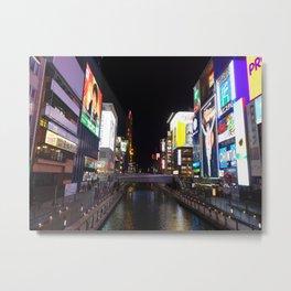 Dōtonbori, Osaka Metal Print