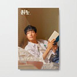 Artwork K-Pop SEVENTEEN Wonwoo Metal Print