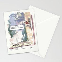 O Romeo, Romeo, wherefore art thou Romeo? Stationery Cards