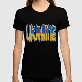 Ukraine Font with Ukranian Flag T-shirt