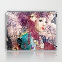 Days of Spring Laptop & iPad Skin