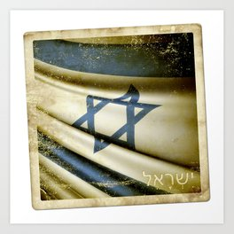 Israel grunge sticker flag Art Print