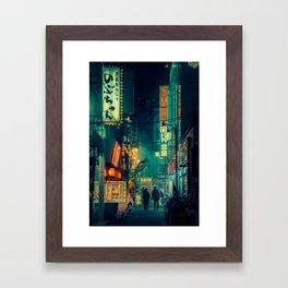 Tokyo Nights / Memories of Green / Blade Runner Vibes / Liam Wong Framed Art Print