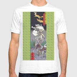 Green Kyosai Skeleton Kitsune Yokai T-shirt