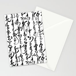 Mongolian Calligraphy Stationery Cards