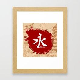 Japanese kanji - Eternity Framed Art Print