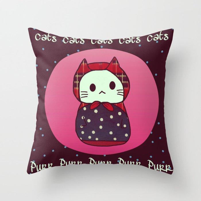 cats 621 Throw Pillow