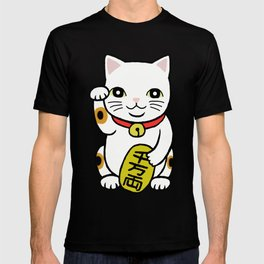 Good luck Cat Japanese Maneki Neko Retro Classic Trico Color Cat    T-shirt