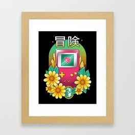 Digital Adventure Framed Art Print
