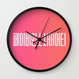 Fabian Society - Korean alphabet Wall Clock