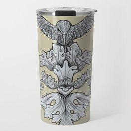 Feeder Travel Mug