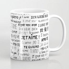 I Love You pattern Coffee Mug
