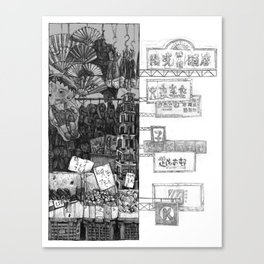 Hong Kong Series 1: Market  Canvas Print