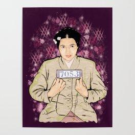 Rosa Parks Nah Poster