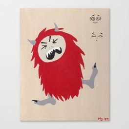 Little Monsters - Bad Monster Canvas Print