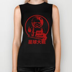 Empire - Convert - Star Wars, Stormtrooper Biker Tank