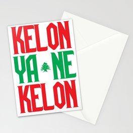 KELON YA3NE KELON (Lebanese Flag) Stationery Cards