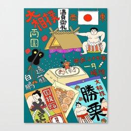Sumo Print Canvas Print