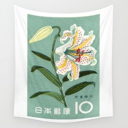 1961 JAPAN Lily Postage Stamp Wall Tapestry