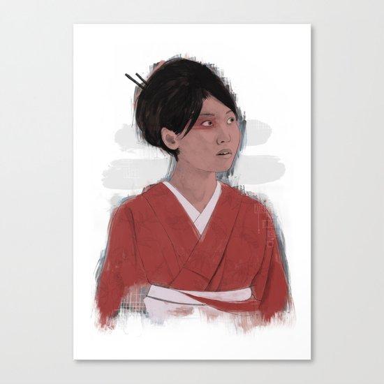 Utsukushii Canvas Print