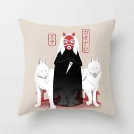 Ouji Kaonashi Throw Pillow