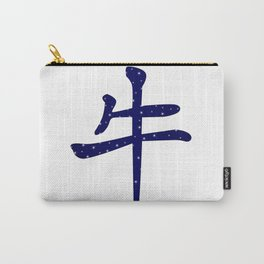Chinese Year of the Ox Carry-All Pouch