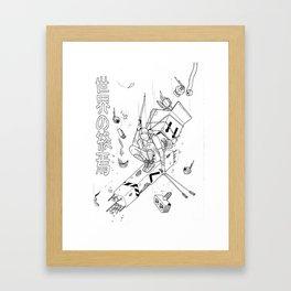 'End of the World'  Framed Art Print