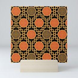 Chinese Geometrics / Black Yellow Red Mini Art Print