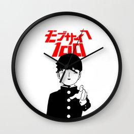 Shigeo V.2 Wall Clock