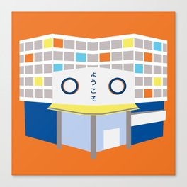japanese mall Canvas Print