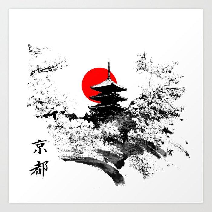 Kyoto Japan Art Print By Vivalarevolucion Society6